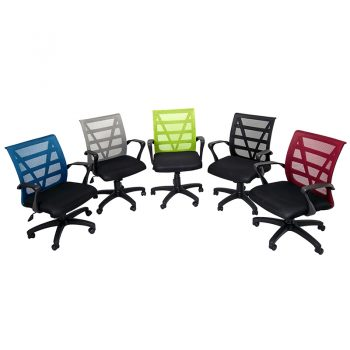 Levi Chair Range