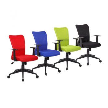 Spectrum Chair Range