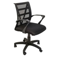 Levi Chair, Black Mesh Back