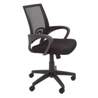 Condo Home Study Chair, Black Mesh Back